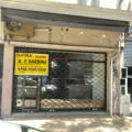 Local de 4,20×8,5 con Gran Vidriera en Centro de Martínez Sobre Calle Albarellos