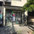 Único Local en Centro Comercial de Martínez. Impecable. Arenales y Alvear